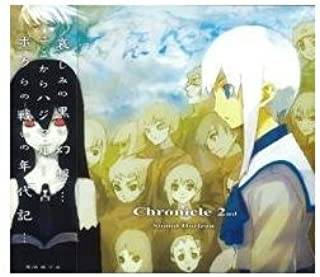 Chronicle 2nd