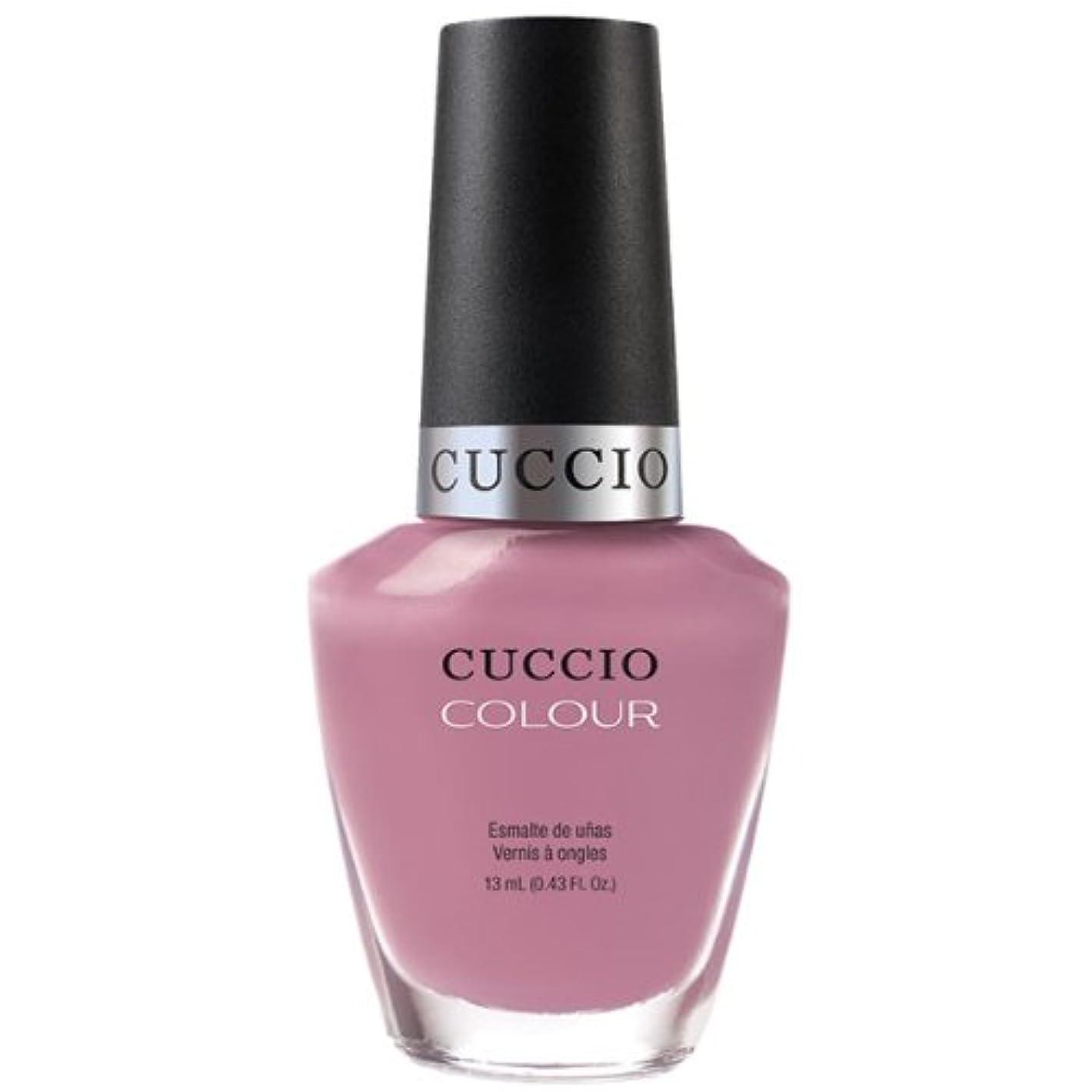 一貫性のない奇跡騒Cuccio Colour Gloss Lacquer - Bali Bliss - 0.43oz / 13ml