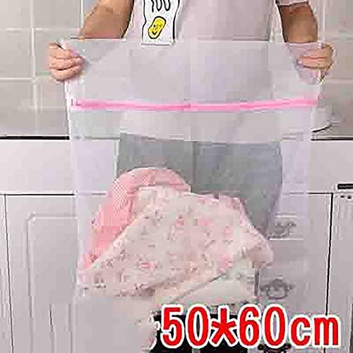 Lavadora de ropa Sujetador de lactancia Ropa interior Cuidado Lavado Bolsa de lavandería - Transparente 1Pcl