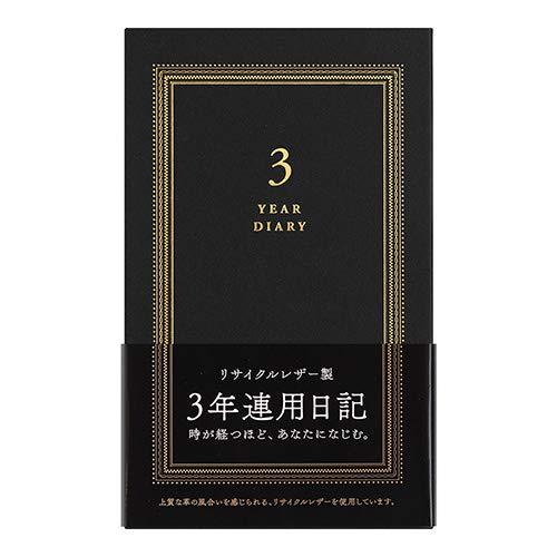【ミドリ】 日記 3年連用 リサイクルレザー 黒 12889