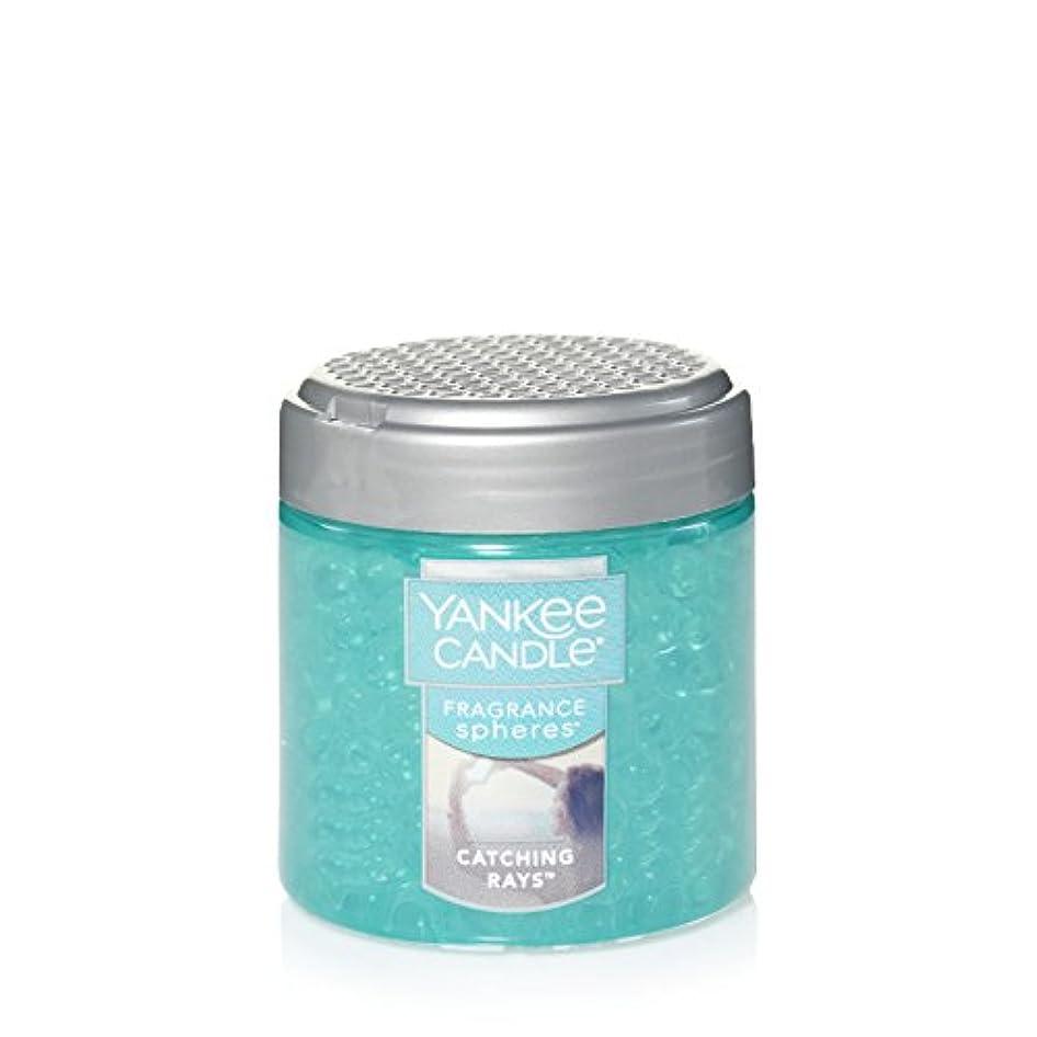 途方もない補償ロシア(ヤンキーキャンドル) Yankee Candle Lサイズ ジャーキャンドル Fragrance Spheres 1547233