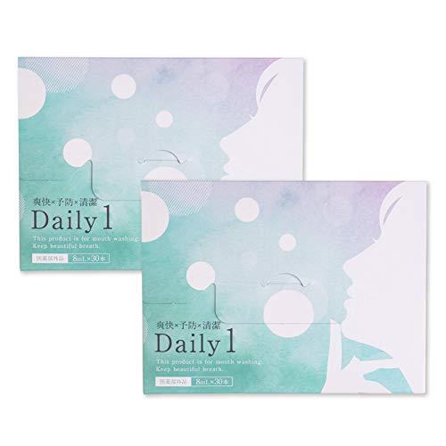 【医薬部外品】Daily1(デイリーワン) マウスウォッシュ スティックタイプ [ オーラルケア キシリトール メントール 配合 ホワイトニング ]2箱セット フロムココロ