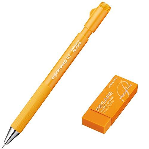 コクヨ シャープペン (0.7mm) 消しゴム 推し色セット オレンジ