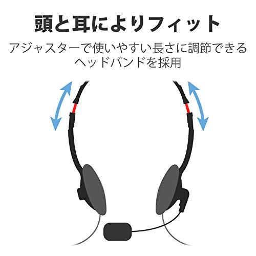 『エレコム ヘッドセット マイク USB 両耳 オーバーヘッド 1.8m HS-HP27UBK』の2枚目の画像
