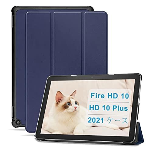 対応 Fire HD 10 / HD 10 Plus カバー ケース 2021年発売 第11世代 スタンド機能付き スマートタブレット 保護ケース バンパー レザー 耐衝撃 薄型 超軽量 全面保護型 三つ折スタンド Fire HD 10 / HD10 Plus 2021年発売 第11世代 用 (ネービーブルー)