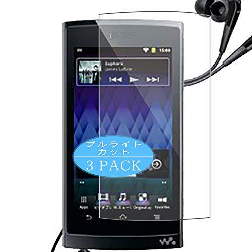 3枚 VacFun ブルーライトカット フィルム , Sony ソニー Walkman NW-Z1060 / NW-Z1070 向けの ブルーライトカットフィルム 保護フィルム 液晶保護フィルム(非 ガラスフィルム 強化ガラス ガラス ケース カバー ) ニュー