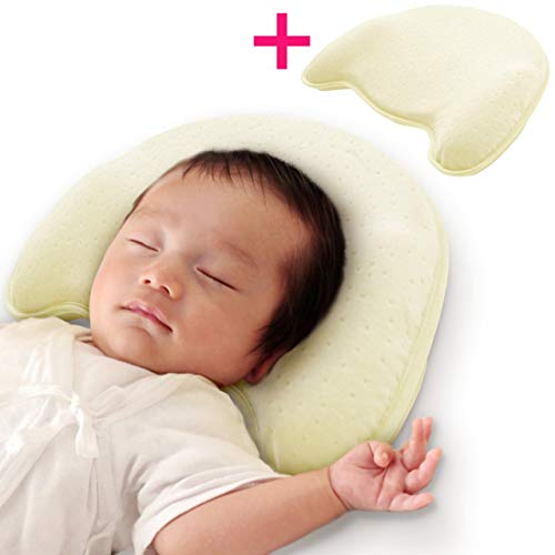 バンビノ ベビー まくら 新生児 赤ちゃん 向き癖 絶壁頭 防止 枕 うつ伏せ 寝返り 防止 出産祝い (1〜12ヶ...