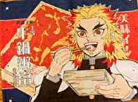 劇場版 無限列車 鬼滅の刃 煉獄杏寿郎 ランチョンマット レトロ看板