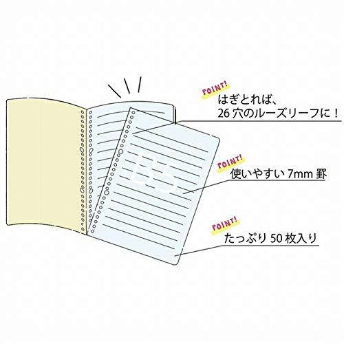 サンスター文具LiveSmartルーズリーフノートB5スヌーピー1