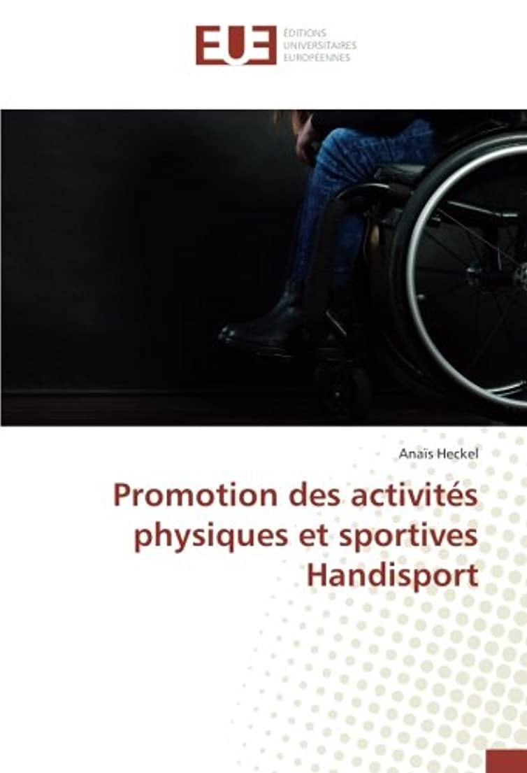 生じるプロフィールヨーロッパPromotion des activités physiques et sportives Handisport