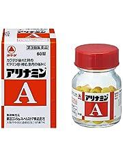 【第3類医薬品】アリナミンA