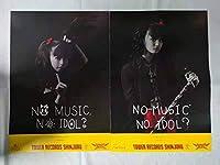 BABYMETAL NO MUSIC NO IDOL ポスター2枚B2