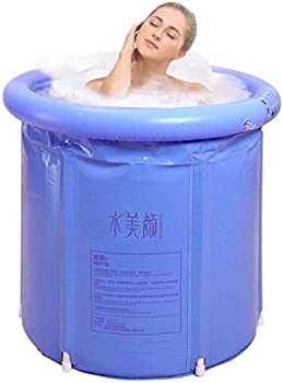 G Ganen Happy Life Portable Plastic Bathtub