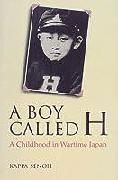 少年H―A boy called H (Kan Yamaguchi Series)