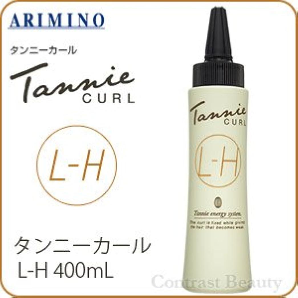 干渉する介入するバラ色アリミノ タンニーカール L-H 200ml