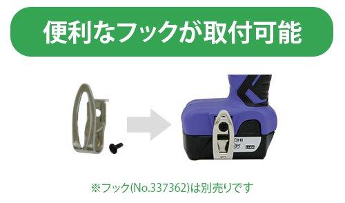 HiKOKI(ハイコーキ)『10.8Vコードレスインパクトドライバ(FWH10DAL)』