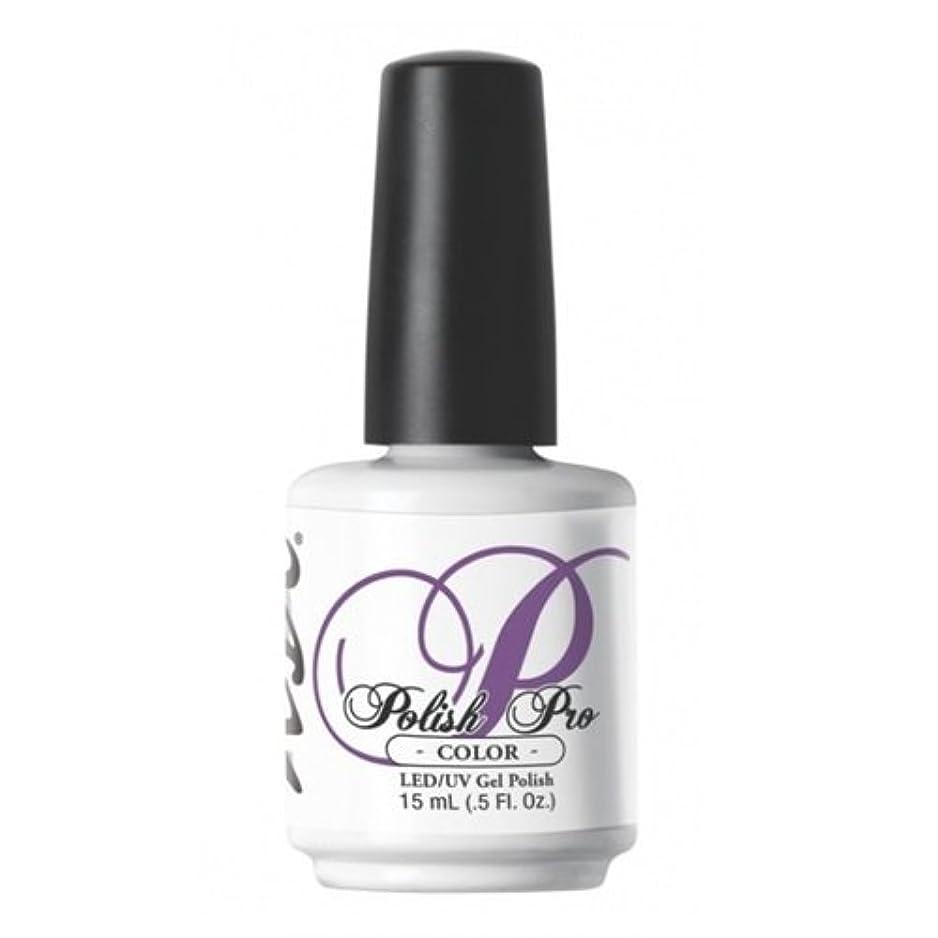 女優先ダムNSI Polish Pro Gel Polish - Soothing Lavender - 0.5oz / 15ml