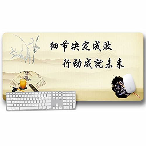 YRUJBT Large Gaming Mouse Pad with Stitched Edges, L Mousepad Non-Slip Base Chinese Style Plum Bamboo Chinese Character Art Computer Mouse Pad, Personalized Desk Mat for Gamer, Office & Home, 23.6x11