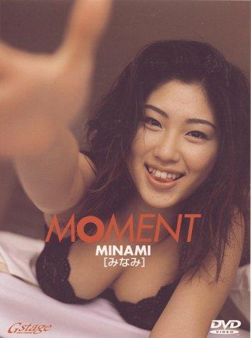 みなみ MOMENT [DVD]