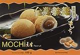 AWON Mochi, Erdnuss, Klebreiskuchen, 4er Pack (4 x 180 g) -