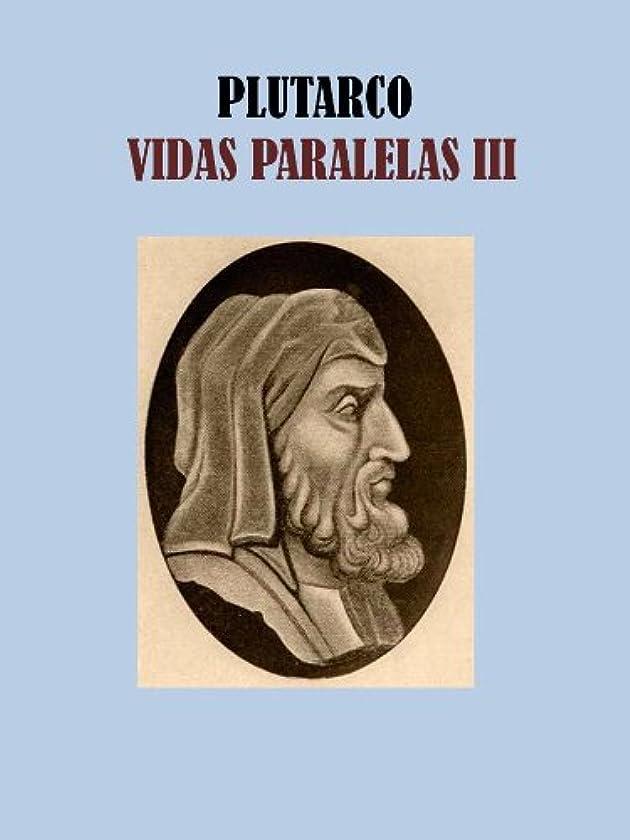 エスカレート活性化する少ないVIDAS PARALELAS III (Spanish Edition)