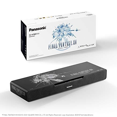 SoundSlayer Final Fantasy XIV Online Limited Edition Gaming Speaker