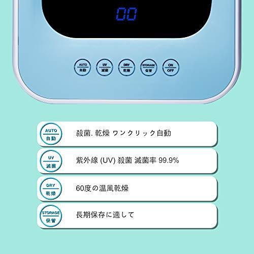 ENOTA紫外線殺菌機滅菌率99.9日本規格の電圧UVランプ消毒+熱風乾燥2つの機能16Lの大容量滅菌器抗菌除菌消毒器歯ブラシ・子供おもちゃ・おしゃぶり・携帯・下着除菌消毒用殺菌線消毒保管庫PSE認証済