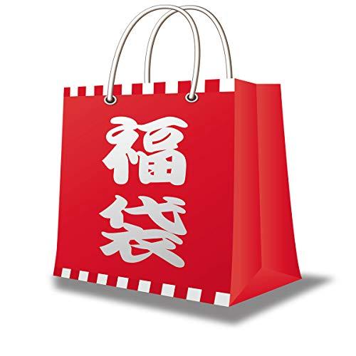 [リバーサル] REVERSAL 福袋 50000円相当です! S (コード:mi06000042-2-1)