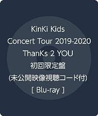 【Amazon.co.jp限定】KinKi Kids Concert Tour 2019-2020 ThanKs 2 YOU 初回限定盤 (未公開映像視聴コード付) [Blu-ray]