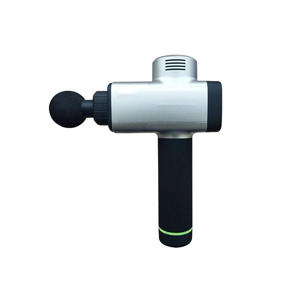 微視的コメント精神医学ダパイAM47 小型ディープマッスルリラクサー電気インパクトマッサージガン、筋膜ガンを介した高周波振動、5ギア調整、サイズ17x24.5cm ダパイAM47