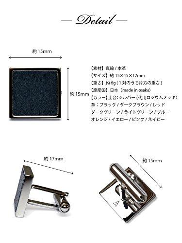 『[タバラット] カフスボタン カフス メンズ 本革 日本製 真鍮 カフリンクス (レッド)』の6枚目の画像