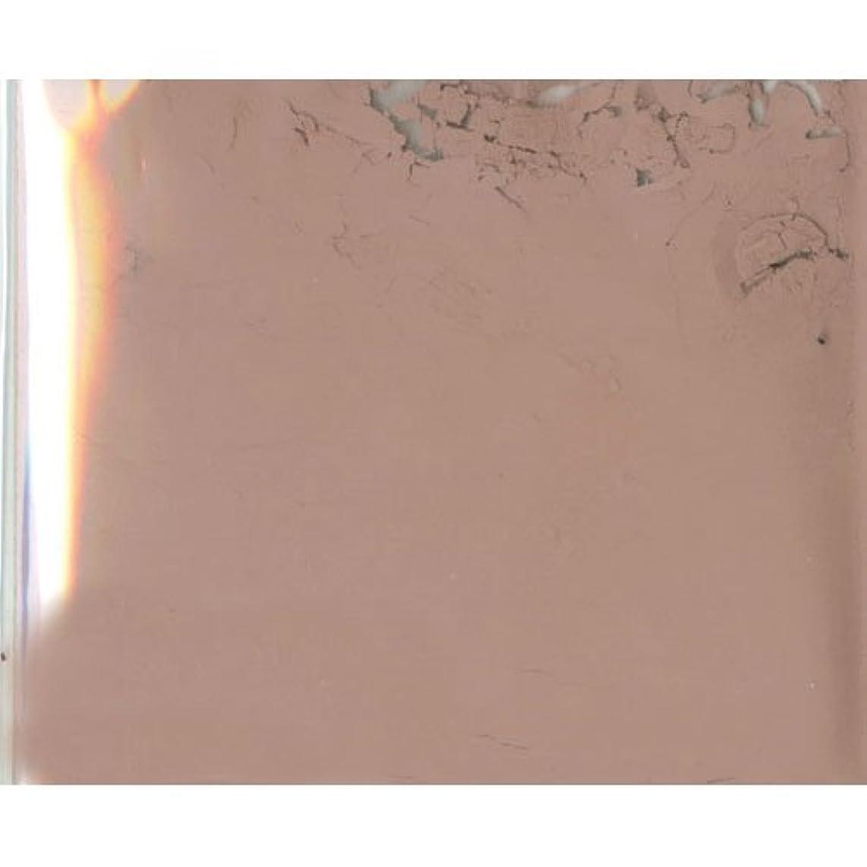 そうでなければ貨物異邦人ピカエース ネイル用パウダー ピカエース カラーパウダー 透明顔料 #985 チョコレートブラウン 2g アート材