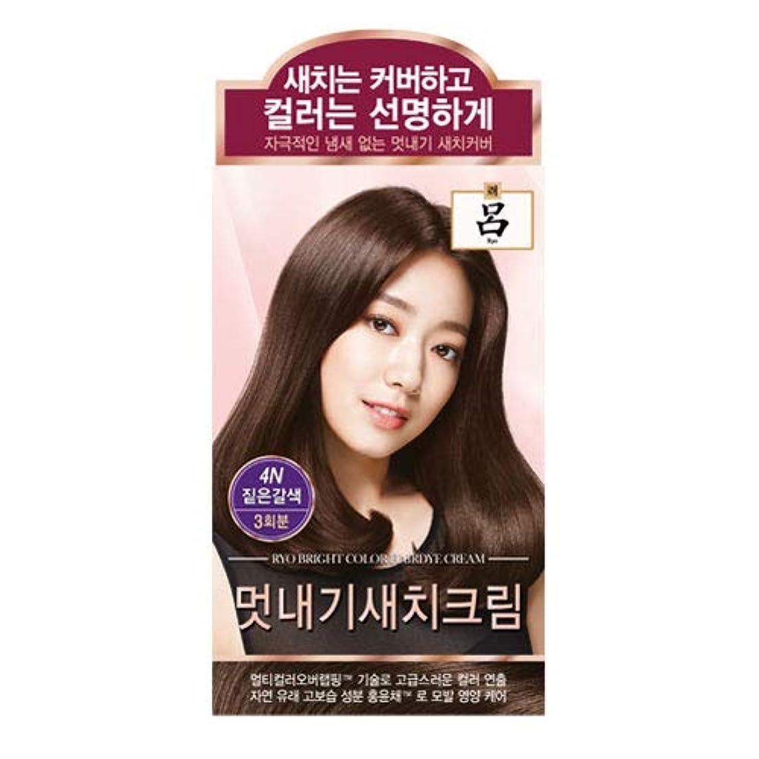 平野スライムカイウスアモーレパシフィック呂[AMOREPACIFIC/Ryo] ブライトカラーヘアアイクリーム 4N ディープブラウン/Bright Color Hairdye Cream 4N Deep Brown