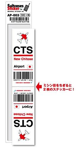 AP-003/CTS/New Chitose/新千歳空港/JAPAN/空港コードステッカー