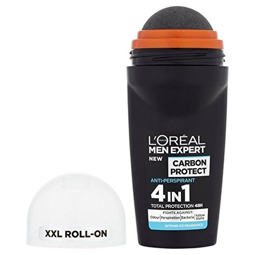 静かにはがき結論ロレアルの男性の専門家の炭素は、消臭50ミリリットルの氷のロールを保護します x2 - L'Oreal Men Expert Carbon Protect Ice Roll On Deodorant 50ml (Pack of 2) [並行輸入品]