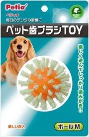 ペット歯ブラシTOY ボール M×12個