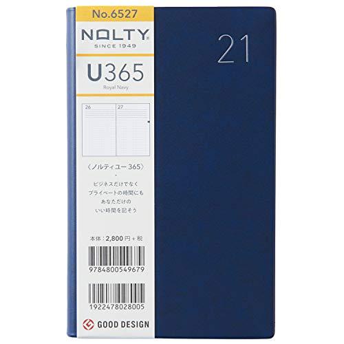 能率NOLTYU手帳2021年デイリーロイヤルブルー6527(2021年1月始まり)