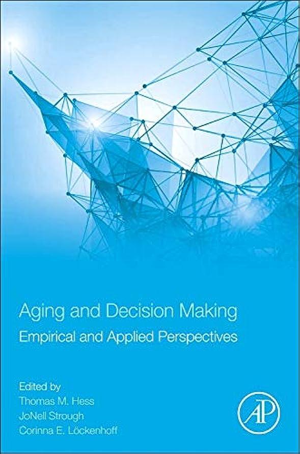 効率的に光沢失速Aging and Decision Making: Empirical and Applied Perspectives