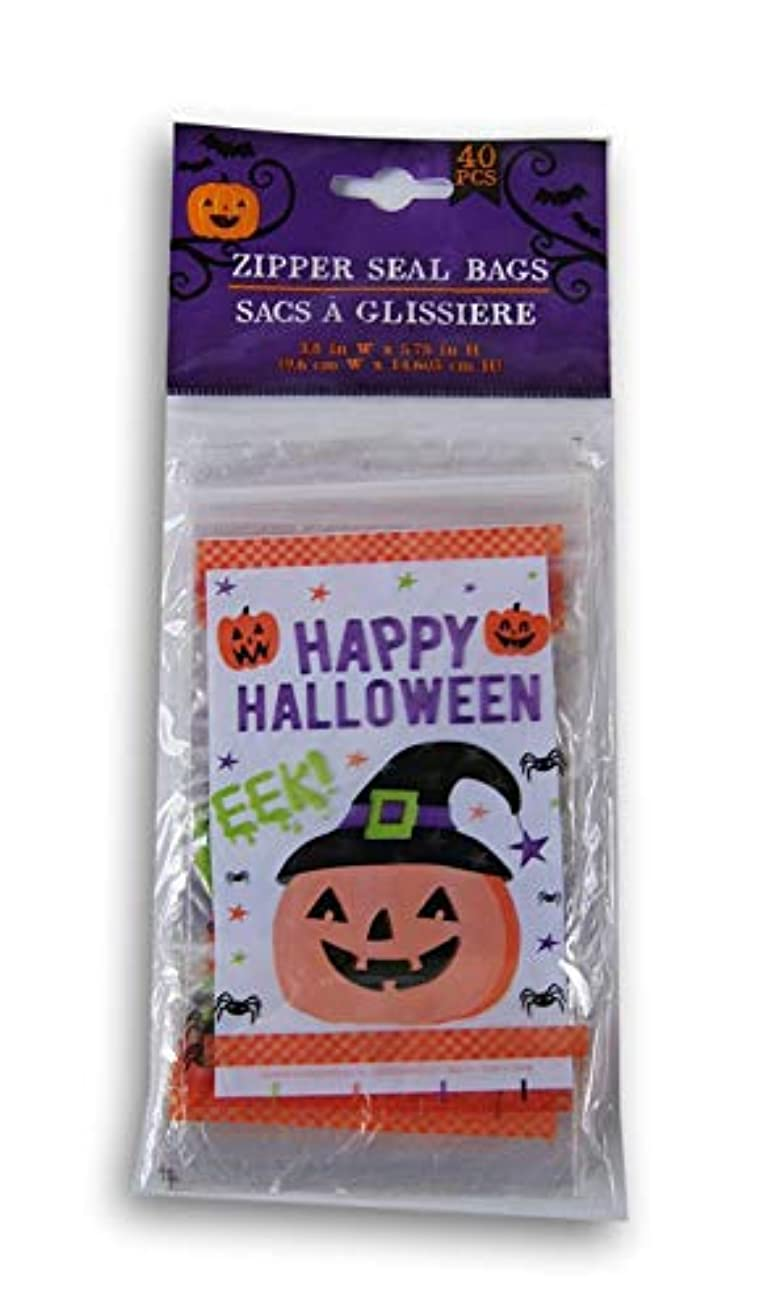 Spooky Town Halloween Miniature Zipper Seal Treat Bags - 40 Count - 3.8 x 5.75 Inches (Happy Halloween)