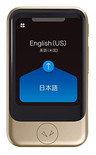 Pocketalk Two-Way Voice Translator with Built-in Data and Camera [New Model S] - Gold