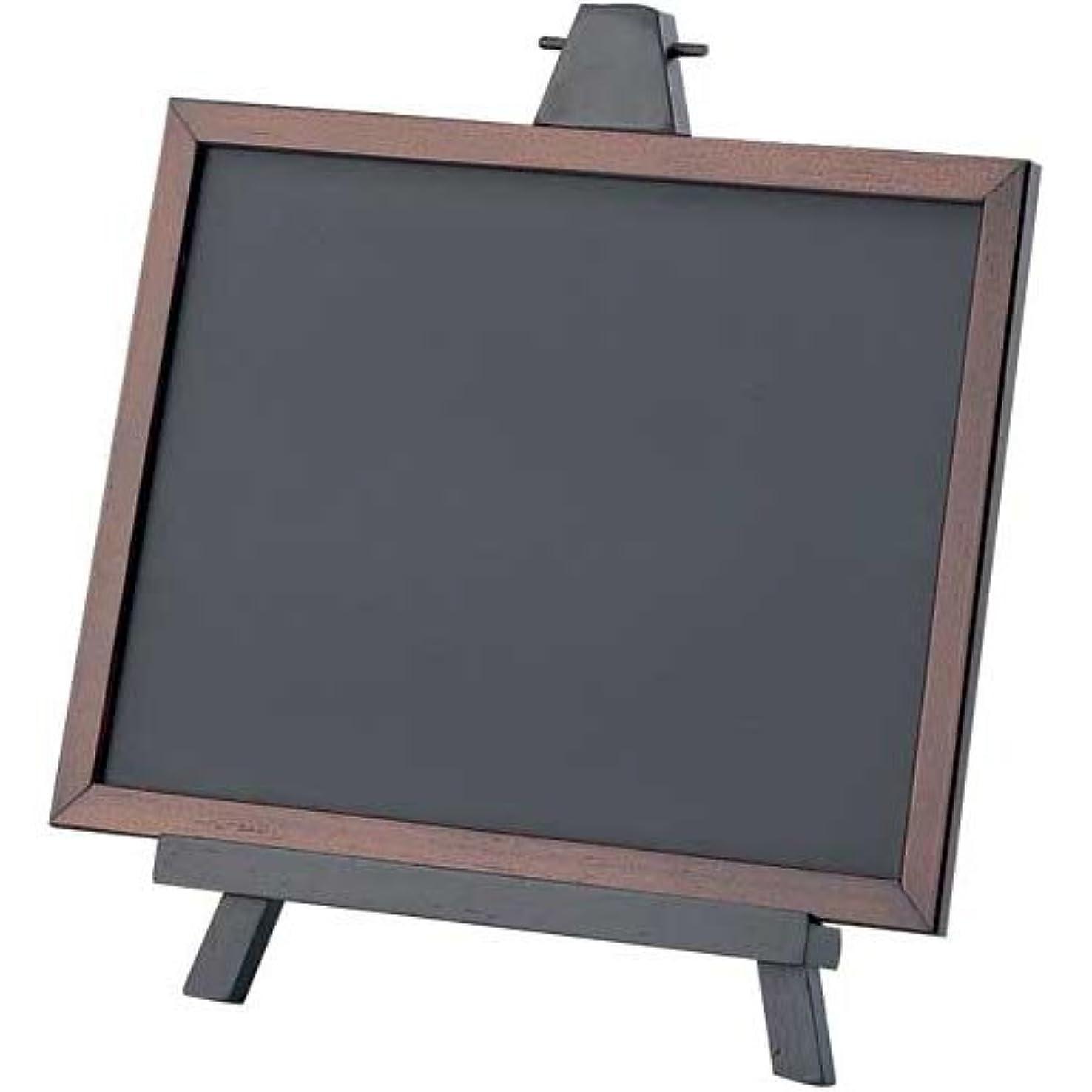 良いつかまえるアナロジー光 卓上ミニイーゼル ミニ黒板付 MEBS-300
