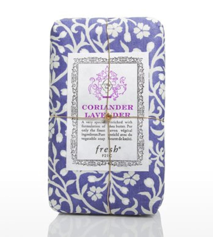 におい言い聞かせる植物学者Fresh CORIANDER LAVENDAR SOAP(フレッシュ コリアンダーラベンダー ソープ) 5.0 oz (150gl) 石鹸 by Fresh