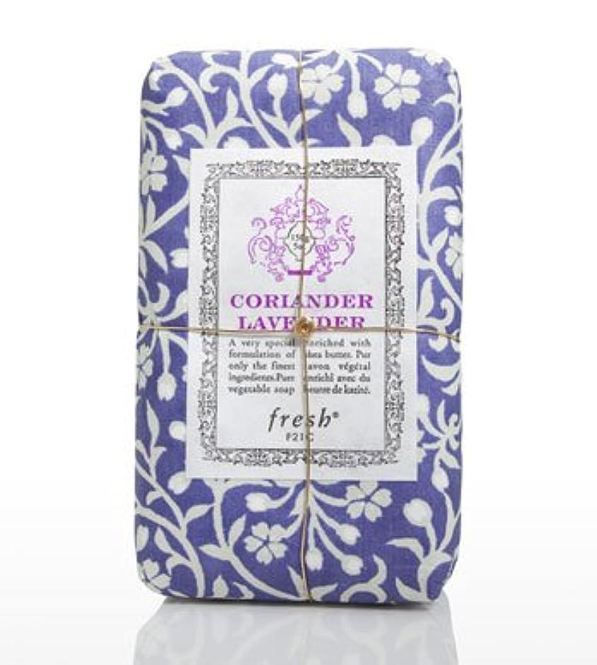 大学院薄い発掘するFresh CORIANDER LAVENDAR SOAP(フレッシュ コリアンダーラベンダー ソープ) 5.0 oz (150gl) 石鹸 by Fresh