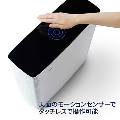 ブルーエア空気清浄機Sense+MidnightBlue青20畳花粉Wi-fi対応SensePK120PACMB