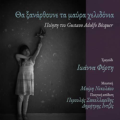 Chelidonia (feat. Ioanna Forti)