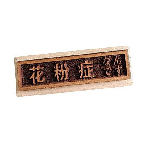 coil.c Japans zegel, houten stempel voor kunsthandwerk, bureaukleding, merk stempel, lichtgevoelige kledingstempel