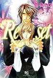 リーセット~Reset~ (ミリオンコミックス87)