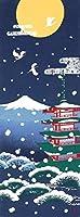 ケイス 濱文様 絵てぬぐい(約34cm×90cm) 雪 五重塔 富士山 13550 日本製 手ぬぐい 冬 鶴 松