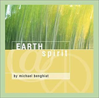 Earth Spirit - music for massage / relaxation / spa