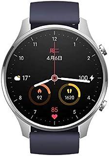 Xiaomi Smart Watch Color - Silver